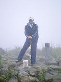 七星山夢幻湖:IMGP1330.jpg