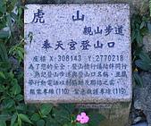 南港山攀岩:IMGP0869.jpg
