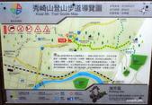 105/05/30 三貂大崙、秀崎山、瑞芳山、龍潭山:DSCN5936_3.jpg