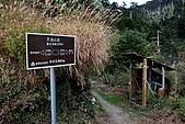 奇萊南峰南華山(二)光被八表-奇萊南峰-雲海-夕陽-日出:DSC_8048.jpg