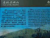 奇萊南峰南華山(二)光被八表-奇萊南峰-雲海-夕陽-日出:DSC_8054c.jpg