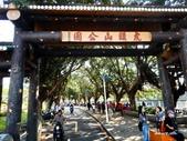 109/02/15 桃園虎頭山:DSCN0235.JPG