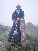 七星山夢幻湖:IMGP1332.jpg