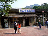 大棟山青龍嶺大同山:IMGP0678.jpg