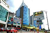 2009/12/22 馬來西亞-沙巴亞庇:DSC_8726.jpg