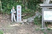泰安橫龍山橫龍古道:DSC_5633.JPG