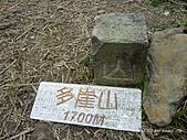 滿月圓檜谷線上多崖山:P1080974.JPG