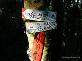 100/11/05 組合山,滿月圓山,處女瀑布:P1000090.JPG