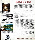 基隆東砲台山:IMGP0063.jpg