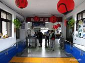 101/06/09猴硐_烏塗窟山、獅子嘴奇岩:IMG_1380.jpg