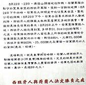 基隆東砲台山:IMGP0063o2.jpg