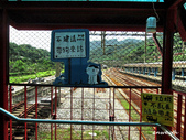 101/06/09猴硐_烏塗窟山、獅子嘴奇岩:IMG_1387.jpg