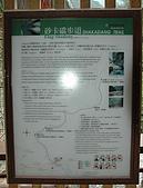砂卡礑步道:DSC_3237