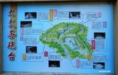 103/08/22大武崙砲台、情人湖(二):DSCN0495.JPG