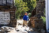 尼泊爾-聖母峰基地營(EBC)3/18-3/20:DSC_0119.jpg