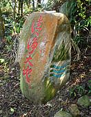 三義三角山,雙峰山,銅鑼員屯山:IMGP2290.jpg