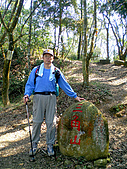三義三角山,雙峰山,銅鑼員屯山:IMGP2293.jpg