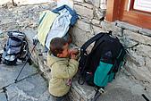 尼泊爾-聖母峰基地營(EBC)3/18-3/20:DSC_0138.JPG