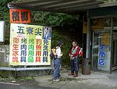 20070127五寮尖:PICT4733
