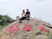 109/03/07南港山、拇指山、象山:IMG20200307125847_0.jpg