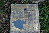 基隆頂石閣砲台:DSC_3251.JPG