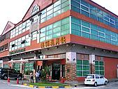 2009/12/24 馬來西亞-沙巴亞庇 -丹絨亞路海灘:IMGP4184.JPG
