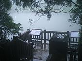 陽明山三池-向天池,七星池,夢幻湖:IMGP1985.JPG