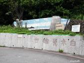 106/05/27 基隆燈塔、白米甕尖、白米甕砲台、仙洞巖、佛手洞、仙洞公園:DSCN4977.jpg