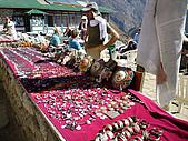 尼泊爾-聖母峰基地營(EBC)3/21-3/22:P1000143.JPG