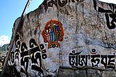 尼泊爾-聖母峰基地營(EBC)3/18-3/20:DSC_0173.jpg