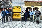 尼泊爾-聖母峰基地營(EBC)3/18-3/20:DSC_0317.JPG