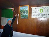 尼泊爾-聖母峰基地營(EBC)3/18-3/20:P1000109.jpg
