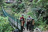 2010/01/10錐麓古道  斷崖駐在所—錐麓斷崖—巴達岡:DSC_9818.jpg