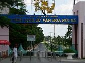 越南西寧:DSCN3411