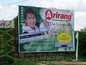 越南西寧:DSCN3412