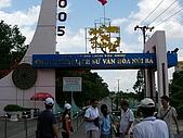 越南西寧:DSCN3413