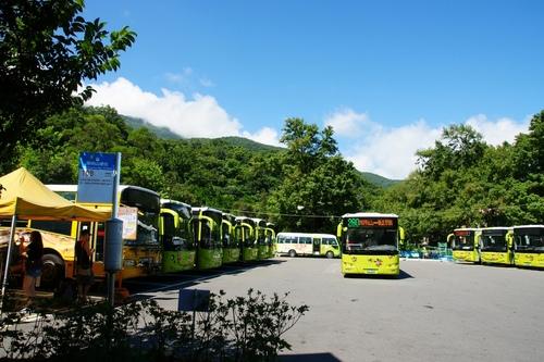 陽明山公車總站 - 陽明山遊園景點