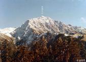 台灣百岳全集(老相片1973→2002):南湖大山