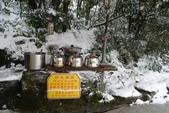 陽明山賞雪2016/01/24:七星公園奉茶處