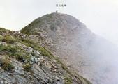 台灣百岳全集(老相片1973→2002):雪山北峰