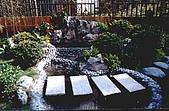 庭園造景園藝花卉規劃設計施工:居家水景.jpg