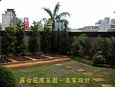 庭園造景園藝花卉規劃設計施工:露台造景.jpg