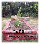 庭園造景園藝花卉規劃設計施工:高台菜圃.jpg