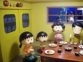 「櫻桃小丸子學園祭25週年特展」─高雄場:smk018.jpg