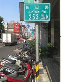 高雄市前金區新田路253巷:253-07.jpg
