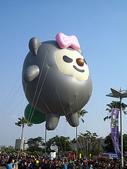 2016夢時代大氣球遊行:dp016.jpg