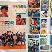 時代的流行物─貼紙收集冊:相簿封面