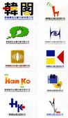 藝形於設的東西 (不定期更新):商標Logo設計