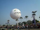 2016夢時代大氣球遊行:dp008.jpg