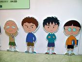 「櫻桃小丸子學園祭25週年特展」─高雄場:smk003.jpg